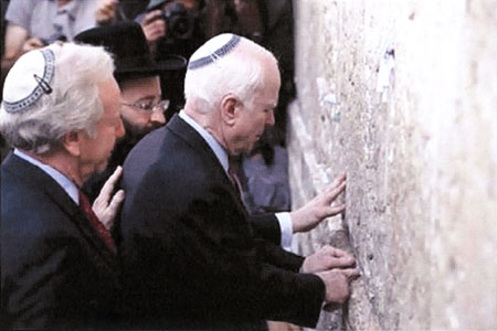 http://jonkirby2012.files.wordpress.com/2012/12/leiberman_mccain_wailing_wall.jpg?w=592&h=394